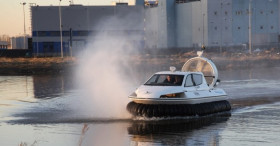 Christy Hovercraft 6132